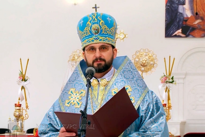 Екзарх Одеський Михайло Бубній