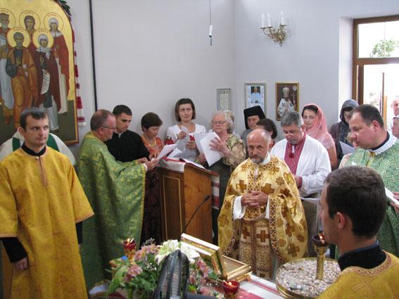 Мощи святых апостолов Петра и Павла в Ялте