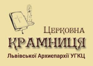 http://kramnycia.org.ua
